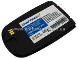 Аккумулятор Samsung ABGX6508BE (X650) 850 mAh