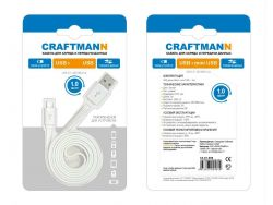CRAFTMANN CABLE USB - Type-C 1m}