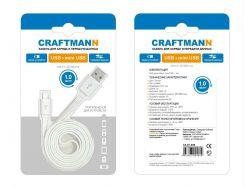 CRAFTMANN CABLE USB - LIGHTNING 0.4m}